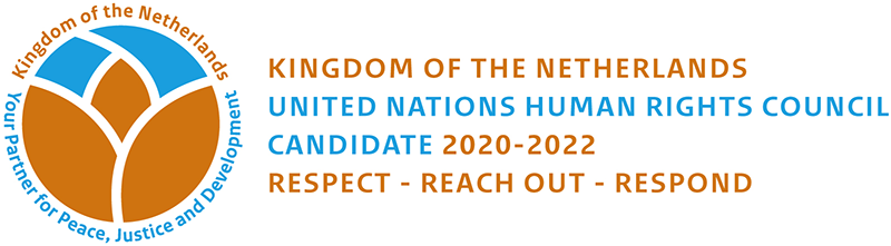 Logo UN Human Rights Candidate 2020 - 2022